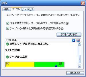 Test_info